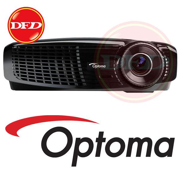 OPTOMA 投影機 EX763  3年全機保固 4000流明 HDMI