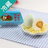 鴨農熟鹹蛋2入/盒【愛買冷藏】