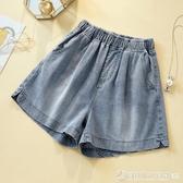 牛仔短褲 大碼牛仔褲高腰闊腿褲牛仔短褲女夏寬鬆胯大腿粗女褲子 圖拉斯3C百貨