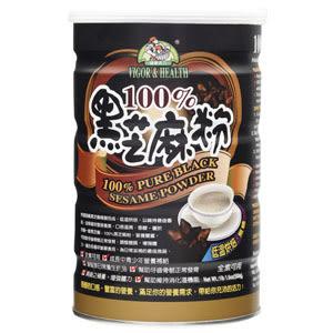 有機廚坊 100%純黑芝麻粉 500公克∕罐