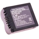Kamera Panasonic CGA-S006 高品質鋰電池 FZ7 FZ8 FZ18 FZ30 FZ50 FZ28 FZ35 保固1年 CGA-S006E DMW-BMA7