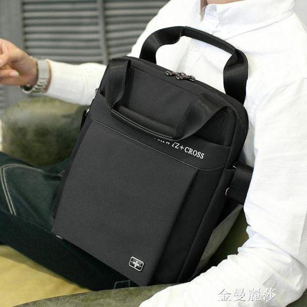 瑞士軍刀單肩包公文包男商務休閒13寸手提包A4背包側背包牛津防水 金曼麗莎