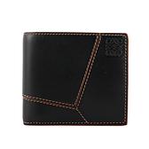 【LOEWE】Puzzle 縫線小牛皮對開8卡短夾(黑色) C510302X03 1100