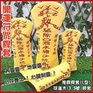 球道木(3.5號)、推桿(L型) Golf高爾夫開運黃符咒桿套 幸運符 保護套【AE10686】i-style居家生活