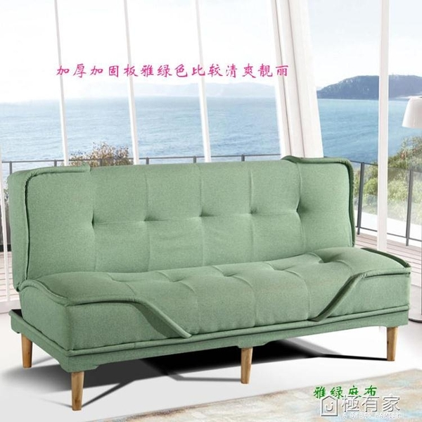 摺疊沙發床兩用小戶型出租屋午休床三人出租房沙發單人雙人1.81.5 ATF 秋季新品