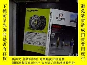 二手書博民逛書店CAG罕見china auto parts purchase g
