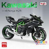 摩托車模型 摩托車模型合金成品川崎忍者H2R1/12重型機車擺件 美嘉模型 多款可選