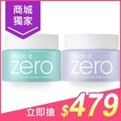 潔淨卸除臉部彩妝及髒污 白藜蘆醇:油性肌適用 積雪草:敏感肌適用