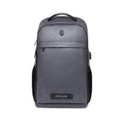 男後背包 戶外旅行包 休閒雙肩包 USB充電多功能學生書包商務出差電腦包【五巷六號】wb1319