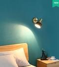 壁燈臥室床頭燈燈具