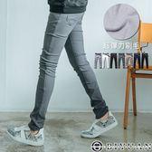 超彈力刷毛 工作褲【SP1189】OBIYUAN韓版黑色釘釦素面 長褲 休閒褲 共5色