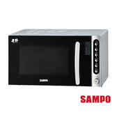 【聲寶SAMPO】天廚25公升微電腦微波爐 RE-N325TM