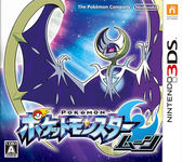 3DS 精靈寶可夢 月亮(中文版‧日本機專用)
