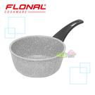 FLONAL新石器 不沾 導磁 單手 湯鍋 20cm