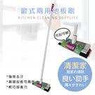 莫菲思 (清潔專家) 歐式浴廁兩用刮水地板刷