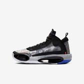 Nike Air Jordan Xxxiv Ep (gs) [CZ7742-008] 大童鞋 籃球 喬丹 避震 黑 橘