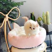 寵物窩ins風貓窩北歐風狗窩泰迪窩毛球玩具可拆洗貓屋秋冬春夏igo 溫暖享家