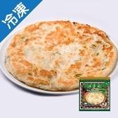 金品蔥油餅(5片)600g/包【愛買冷凍】