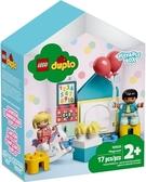 【LEGO樂高】DUPLO 遊戲房 #10925