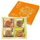 【華珍】手燒煎餅20入禮盒(花生/黑豆/南瓜子/芝麻)