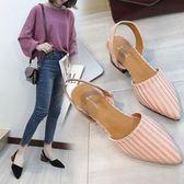 尖頭淺口高跟鞋女新款韓版百搭條紋半拖鞋粗跟外穿涼鞋子  遇見生活