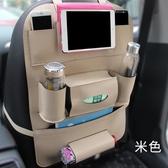 車掛袋 車內汽車用品超市車載置物袋儲物袋多功能座椅收納袋掛袋儲物箱 莎拉嘿幼