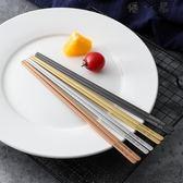 不銹鋼鈦金實心扁筷韓版加厚防燙家用筷子
