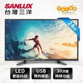 SANLUX台灣三洋 電視 24吋LED背光液晶顯示器/電視+視訊盒 SMT-24MA1-STU-MA1