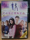 影音專賣店-G16-034-正版DVD【灰姑娘的歌舞情緣】-莎琳娜高梅茲