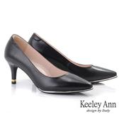 Keeley Ann極簡魅力 MIT全真皮素面微尖頭中跟鞋(黑色)