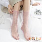 3雙裝 日系透明薄紗蕾絲襪子亮片中筒短襪堆堆襪【倪醬小舖】