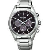 CITIZEN Eco-Drive 極限巔峰時計腕錶/鈦金屬/CA4390-55E