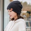 頭巾帽 堆堆帽針織毛線月子帽子女士保暖秋冬季防風防寒日系潮圍脖兩用棉 星河光年