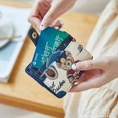 卡包女小巧女式精致高檔卡錢包一體超薄小卡包可愛韓國卡片包錢包 poly girl