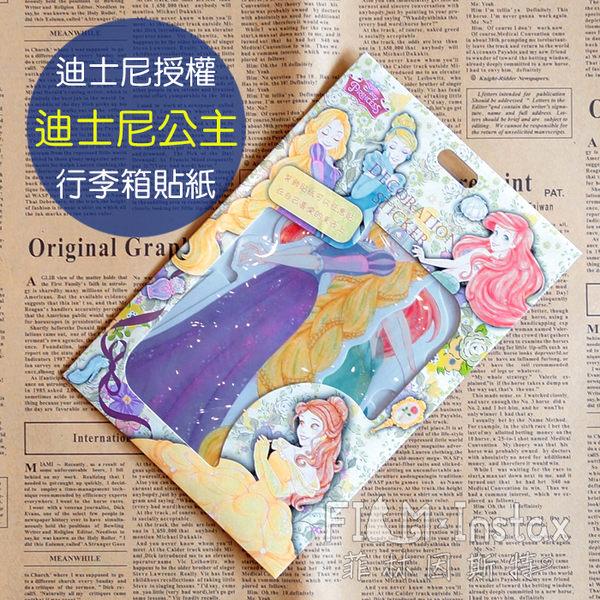 菲林因斯特《 迪士尼公主 行李箱貼紙 》 台灣授權 Disney 迪士尼 防水 可重複撕貼 裝飾貼紙