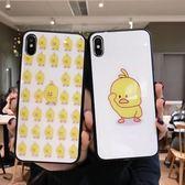 oppoR17抖音爆款創意小黃鴨鋼化玻璃手機殼蘋果XS MAX適用viviX23【韓衣舍】