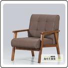 {{ 海中天休閒傢俱廣場 }} G-12 摩登時尚 客廳系列 264-5 古力棕色1人沙發