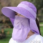 大沿防曬帽子女夏天騎車遮臉紫外線面罩大簷遮陽帽太陽帽採茶涼帽 伊莎gz