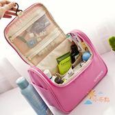 化妝包大容量大號化妝包手提洗漱包便攜旅行化妝箱簡約化妝品收納包小號萊爾富免運