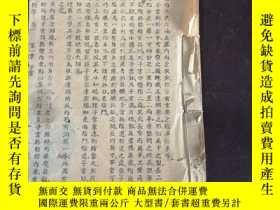 二手書博民逛書店罕見(民國)《看護產科學》(全一冊)Y16200