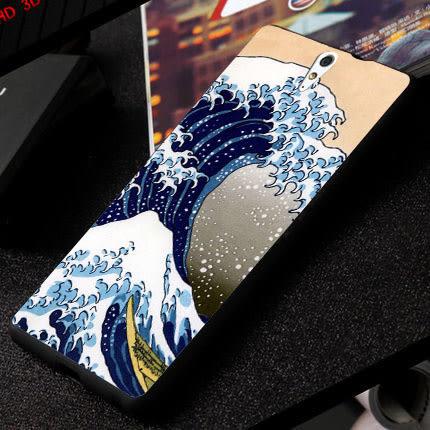 Sony Xperia C5 Ultra E5553 手機殼 硬殼 波達 浮世繪