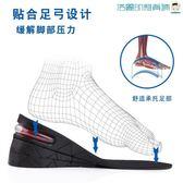 全館83折內增高鞋墊減震隱形氣墊半墊3/5cm