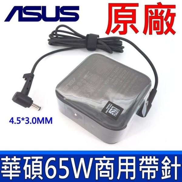 華碩 ASUS 65W 原廠變壓器 充電器 P1448 P1448U P1448UA P2420 P2420LA