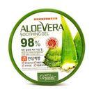 韓國 Organia 98%蘆薈補水保濕凝膠(300g)◎花町愛漂亮◎