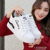 內增高女鞋春季新款2019春款百搭春鞋子潮鞋透氣增高小白鞋-Ifashion