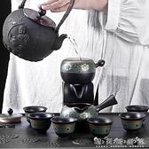 晨高煅泥時來運轉茶具套裝石磨泡茶器全自動功夫茶具茶杯子 晴天時尚