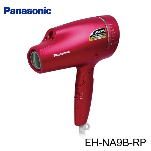 Panasonic國際牌EH-NA9B-RP 奈米水離子吹風機 送美國原裝進口可可兒SPA級洗髪精乙瓶