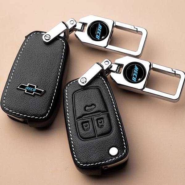 新款雪佛蘭邁銳寶賽歐探界者真皮汽車鑰匙套包扣殼汽車鑰匙套掛件裝飾車 時尚教主