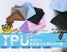 床邊故事/全程台灣製/[UZZ-B]TPU防水透氣3M專利吸濕排汗_拉鍊式保潔枕套_附發票