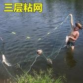 魚網黏網三層絲網掛網單層沾網沉網鯽魚白條網進口加粗漁網捕魚網